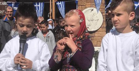 Η επέτειος της 25ης Μαρτίου γιορτάστηκε και στα πομακοχώρια της ορεινής Ξάνθης.