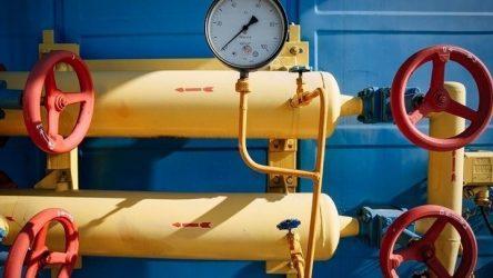 Βουλγαρία: Διερευνητικές γεωτρήσεις για υδρογονάνθρακες