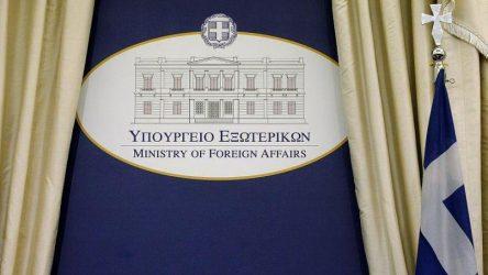 ΥΠΕΞ: Δεν φαίνεται να υπάρχουν Έλληνες με πρόβλημα επιστροφής λόγω της «Thomas Cook»