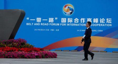 Στο Πεκίνο ο πρωθυπουργός για το φόρουμ υψηλού επιπέδου της Πρωτοβουλίας του «Δρόμου του Μεταξιού»