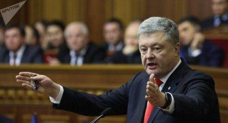 Ποροσένκο – «Ναι» σε δημοψήφισμα για την ένταξη της Ουκρανίας στην ΕΕ