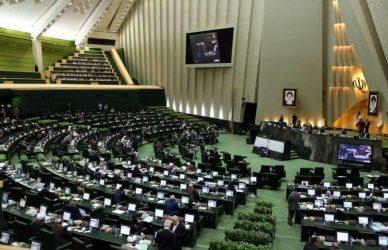 Ιραν: Η Βουλή καλεί την κυβέρνηση να αναλάβει δράση κατά αμερικανικών «τρομοκρατικών» ενεργειών