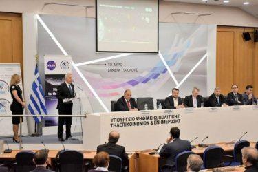 Συμμετοχή ΥΕΘΑ Ευάγγελου Αποστολάκη σε Ημερίδα του Ελληνικού Διαστημικού Οργανισμού