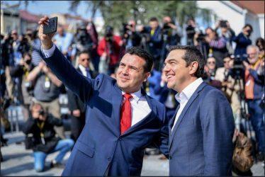 Ρωσικά ΜΜΕ – «Ιστορική» η επίσκεψη του Έλληνα πρωθυπουργού στην Βόρεια Μακεδονία