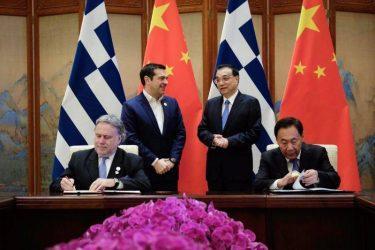 Κινέζοι διπλωμάτες – Κορυφαίο βήμα για τη διεθνή συνεργασία το forum Belt and Road