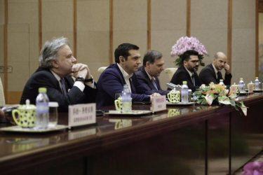 Η αναβάθμιση της στρατηγικής συνεργασίας Ελλάδας-Κίνας και το κινεζικό ενδιαφέρον για επενδύσεις στην Ελλάδα