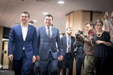 Με 120 επιχειρηματίες στα Σκόπια ο Πρωθυπουργός