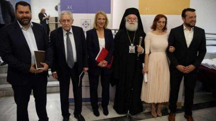 Συνέδριο Ελλάδας – Κύπρου – Αιγύπτου: «Μεσόγειος, η δική μας θάλασσα, η δική μας πατρίδα»