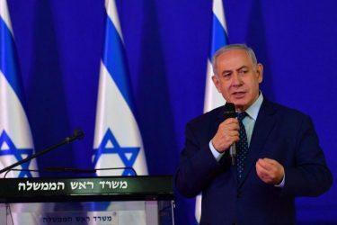 Σειρήνες για επίθεση με ρουκέτες από την Γάζα διέκοψαν την ομιλία Νετανιάχου