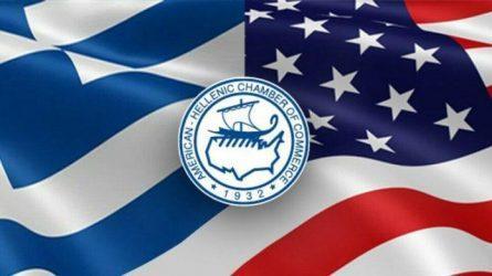 Το Ελληνο-Αμερικανικό Εμπορικό Επιμελητήριο ανακοινώνει την ίδρυση Επιτροπής Ενέργειας
