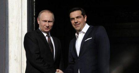 Ειδικός για τις ελληνορωσικές σχέσεις – Οι σχέσεις Ρωσίας-Ελλάδας ήταν πάντα πολύ καλές