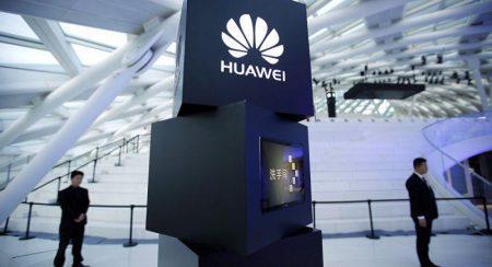 Αμερικανοί κατηγορούν την Huawei και τις κινεζικές μυστικές για τοποθέτηση «Δούρειου Ιππου»