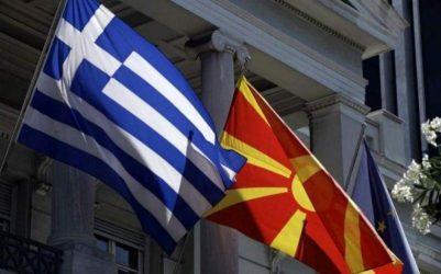 Συμφωνία Πρεσπών – Στις δεκαπέντε Μαΐου η έναρξη διαλόγου των φορέων για τα εμπορικά σήματα