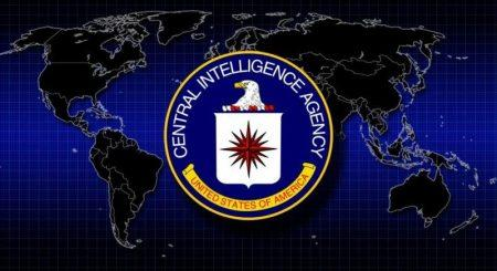 Πράκτορας της CIA δήλωσε ένοχος για διενέργεια κατασκοπείας υπέρ της Κίνας