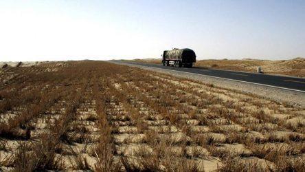 Aύξηση 5% στο εξωτερικό εμπόριο της Γιουνάν με χώρες της πρωτοβουλίας 'Μία Ζώνη, Ένας Δρόμος'