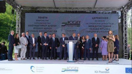 Τσίπρας: Ελλάδα και Βουλγαρία, βασικοί πυλώνες της ενεργειακής στρατηγικής της ΕΕ
