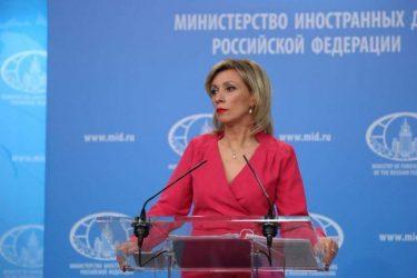 Ο Γερμανός πρέσβης στη Μόσχα εκλήθη Ρωσικό Υπουργείο Εξωτερικών