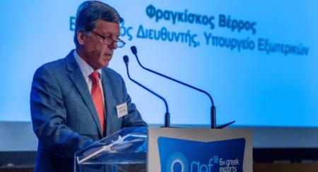 Πρέσβης της Ελλάδας στη Βηρυτό: Παραδοσιακά καλές οι πολιτικές σχέσεις Ελλάδας – Λιβάνου