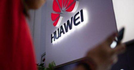 Το Πεκίνο καλεί την Ουάσινγκτον να άρει τις κυρώσεις σε βάρος της Huawei