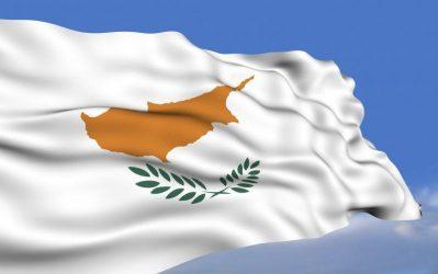 Η Κύπρος εξόφλησε δάνειο ύψους 1,6 δισ. ευρώ από τη Ρωσία