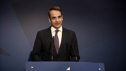 Κ. Μητσοτάκης: Το Καστελόριζο έχει όλα τα απαράβατα δικαιώματα που προβλέπει το Διεθνές Δίκαιο της θάλασσας