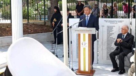 Η Ελλάδα παραδοσιακός σύμμαχος της Κορέας, τόνισε ο Κορεάτης πρέσβης Λιμ Σου Σοκ