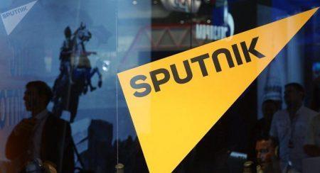 H Λιθουανία απαγόρευσε τη λειτουργία του Sputnik