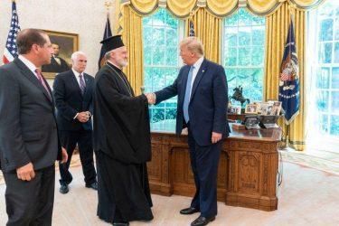 Στον Λευκό Οίκο ο Αρχιεπίσκοπος Αμερικής Ελπιδοφόρος