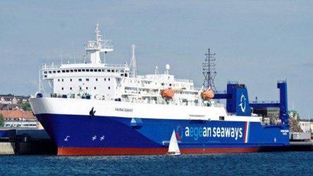 Εγκαινιάζεται το απόγευμα η ακτοπλοϊκή σύνδεση Τσεσμέ-Λαύριο με το πλοίο τύπου ROPAX Aegean Seaways