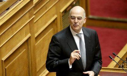 Νίκος Δένδιας: Η Ελλάδα υποστηρίζει την ενταξιακή προοπτική των χωρών των Δυτικών Βαλκανίων