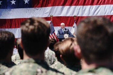 O αντιπρόεδρος Μάικ Πενς εναντιώνεται στη χρήση της 25ης τροπολογίας του Συντάγματος των ΗΠΑ