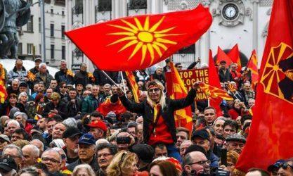 Σε απαγόρευση της χρήσης του Ήλιου της Βεργίνας, προχώρησε η κυβέρνηση της Βόρειας Μακεδονίας