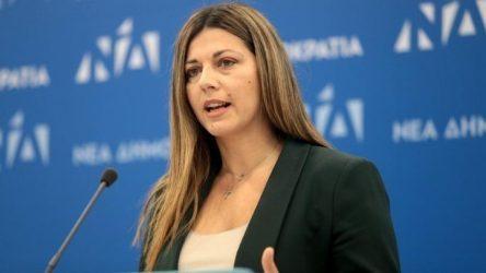 Σοφία Ζαχαράκη – Η ΝΔ τεκμηριωμένα διατύπωσε τις θέσεις της για τη συμφωνία των Πρεσπών