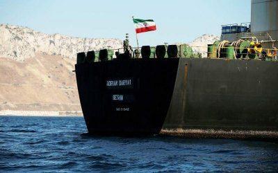 Δυτικά της Κύπρου πλέει το ιρανικό τάνκερ