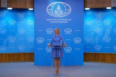 Η Μόσχα καλεί τις ΗΠΑ να μην αναπτύξουν τους πυραύλους που κατασκευάζουν