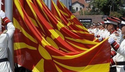Αυστηρά διαβήματα της Αθήνας στα Σκόπια – Τηρήστε στην Συμφωνία και κατεβάστε τον Ήλιο της Βεργίνας