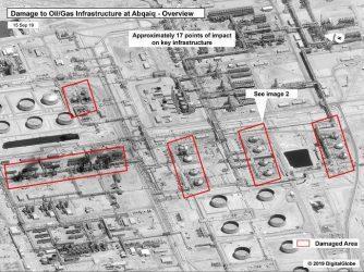 Οι ΗΠΑ με δορυφορικές εικόνες δείχνουν το Ιράν υπεύθυνο για τις επιθέσεις στην Aramco