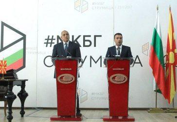 Διπλωματικά αντίποινα της Μόσχας στην Βουλγαρία με αγώνα υπέρ των «Μακεδόνων» – Ο ρόλος της Πρεσβείας στα Σκόπια