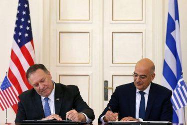 Τι προβλέπει το πρωτόκολλο τροποποίησης της Συμφωνίας Αμοιβαίας Αμυντικής Συνεργασίας Ελλάδας-ΗΠΑ