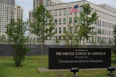 "H κατάθεση του επιτετραμμένου στην αμερικανική πρεσβεία του Κιέβου ""καίει"" τον Τραμπ"
