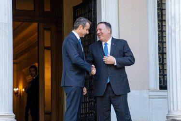 Μάικ Πομπέο για Τουρκία: Υπάρχουν κάποια όρια