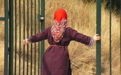 Ευρωπαϊκή ΜΚΟ εγκαλεί την Ελλάδα για τα δικαιώματα της «τουρκικής» μειονότητας στη Θράκη