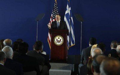 Πομπέο: Μια ευημερούσα Ελλάδα είναι προς το συμφέρον των ΗΠΑ