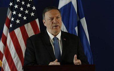 Μάικ Πομπέο: Ισχυρότερη και πιο σημαντική από ποτέ η συμμαχία Ελλάδας-ΗΠΑ