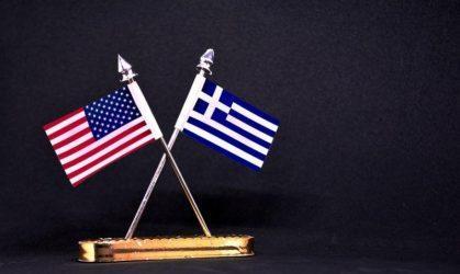 Αυξήθηκαν οι εκπαιδευτικές ανταλλαγές ΗΠΑ – Ελλάδας