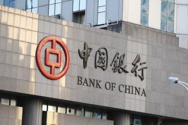 Ξεκινά η εγκατάσταση στην Ελλαδα των κινεζικών τραπεζών –