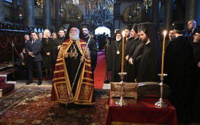 Θερμή υποδοχή του Πατριάρχη Αλεξανδρείας από τον Οικουμενικό Πατριάρχη στο Φανάρι
