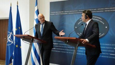 Την υποστήριξη της Ελλάδας στην ευρωπαϊκή προοπτική των Δυτικών Βαλκανίων, υπογράμμισε ο Νίκος Δένδιας από τα Σκόπια