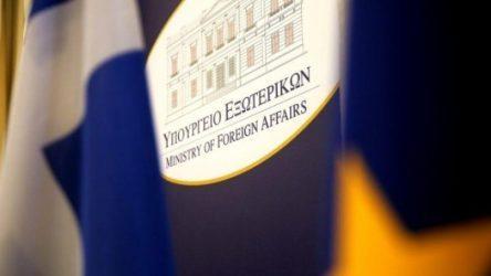 Υπουργείο Εξωτερικών: Η Ελλάδα καλωσορίζει τη συμφωνία για κατάπαυση του πυρός μεταξύ Αρμενίας και Αζερμπαιτζάν