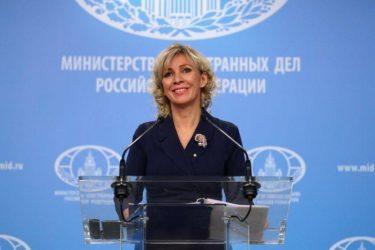 Μαρία Ζαχάροβα: Η Ρωσία καταδικάζει τη δημιουργία συνασπισμού κατά του Nord Stream 2